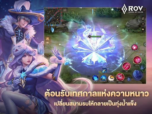 Garena RoV: RoV City screenshot 11