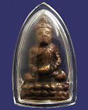 กริ่งรุ่นแรก (หน้ายักษ์) หลวงพ่อฑูรย์ วัดโพธินิมิตร พ.ศ. 2484