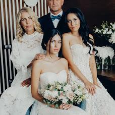 Wedding photographer Yana Arban (ToffYa). Photo of 24.09.2018