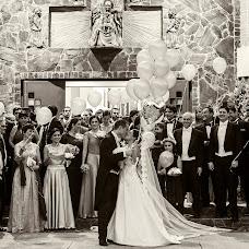 Wedding photographer Maïté Domec (domec). Photo of 01.03.2016