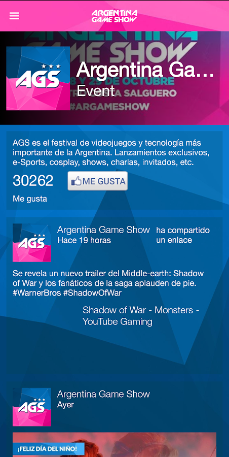 Argentina Game Show Coca-Cola For Me: captura de pantalla