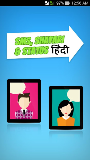 Cool Hindi Status SMS Shayari