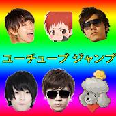 ジャンプで Japan Youtubers  ლ(╹◡╹ლ)