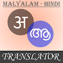 Malyalam-Hindi Translator icon