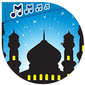 رنات اسلامية رائعة بدون انترنت