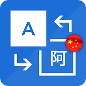 Learn-Speak Chinese