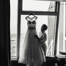 Wedding photographer Marina Nazarova (MarinaN). Photo of 12.03.2018