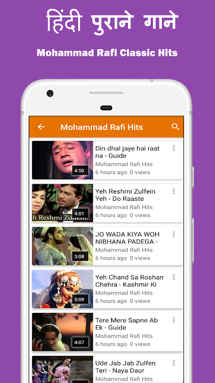 Hindi Old Classic Video Songs – (Android Apps) — AppAgg