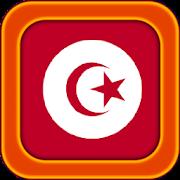 Tunisian Travel Phrases 1 Icon