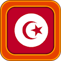 Tunisian Travel Phrases