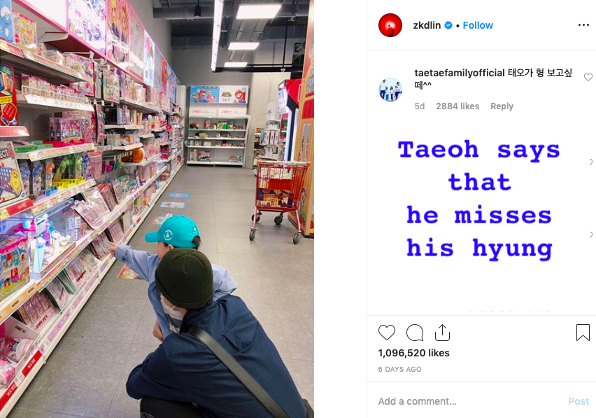 taeoh comment