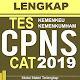 Download Soal CPNS 2019 Kemenkeu Kemenkumham Materi Lengkap For PC Windows and Mac