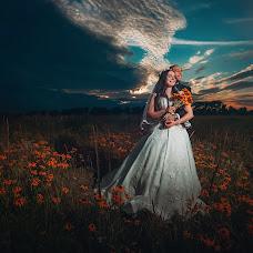 Wedding photographer Aleksandr Kompaniec (fotorama). Photo of 17.05.2018