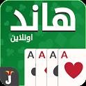 Hand, Hand Partner & Hand Saudi icon