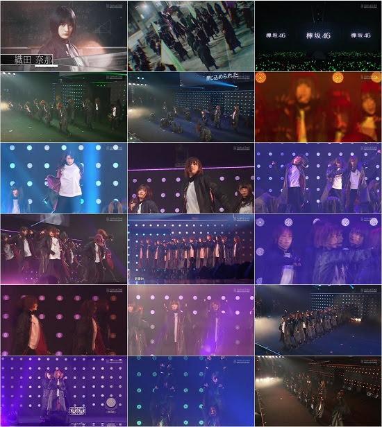 (TV-Music)(1080i) Keyakizaka46 – TOKYO GIRLS COLLECTION 2018 180520