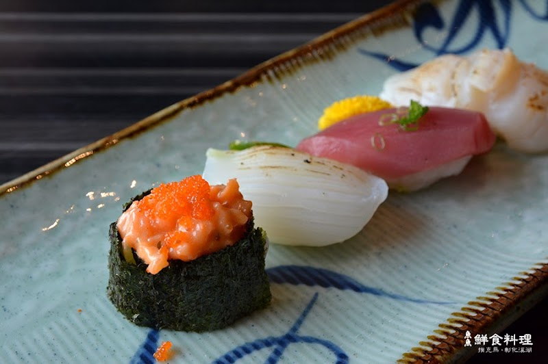 魚魚鮮食料理