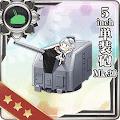 5inch単装砲 Mk.30