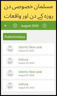 The Hijri Calendar 2020 {Forum Aden}
