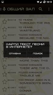 KTV Караоке-бар Якутск - náhled