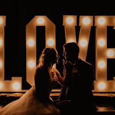 Wedding photographer Ricardo Meira (RicardoMeira84). Photo of 02.07.2018