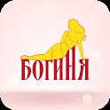 Студия шугаринга БОГИНЯ Одесса icon
