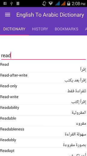 免費英語翻譯阿拉伯語