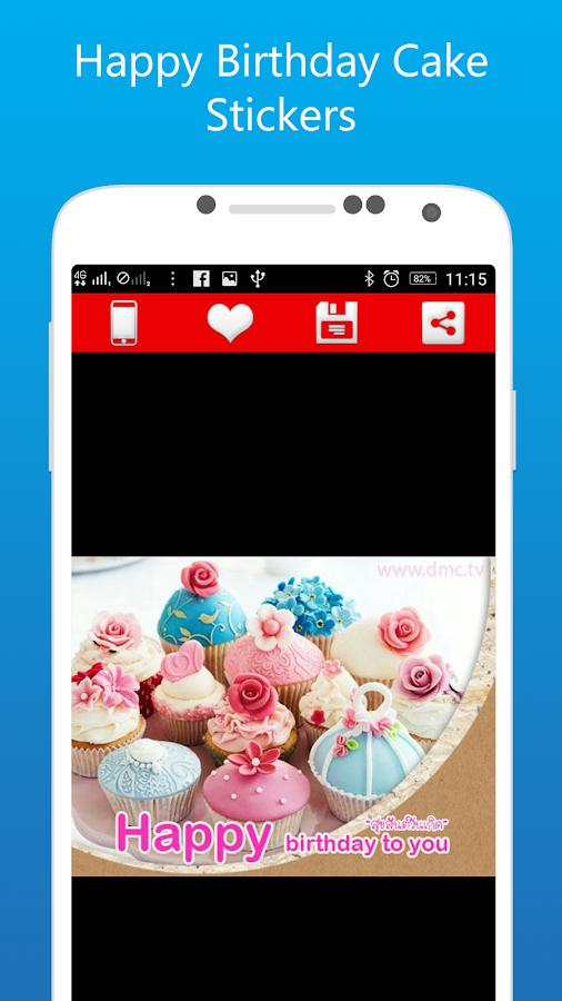 Happy Birthday Cake App