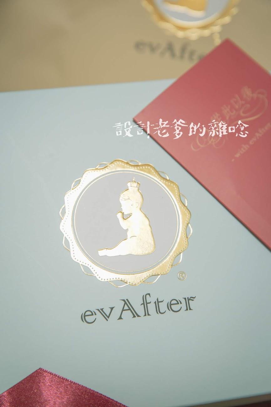 分享一份滿滿質感的傳統祝福,連彌月也走氣質路線!evAfter從此以後「LIEN 連繫」彌月禮盒