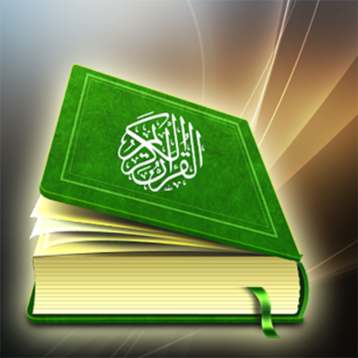 Iam Muslim