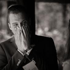 Wedding photographer Arvid de Windt (arvenmayk). Photo of 25.11.2016