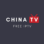 ChinaTV for TV - FREE IPTV China, Hongkong, Taiwan 1.0