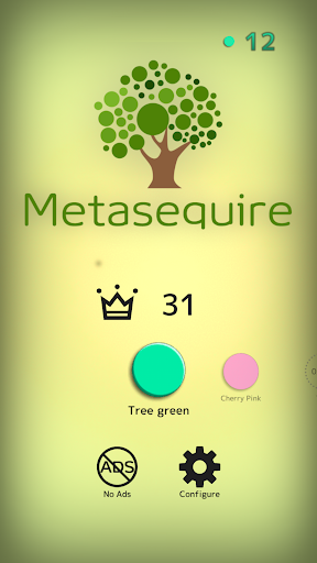 Metasequire 1.0.3 screenshots 1