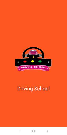 Driving School 1.0 screenshots 1