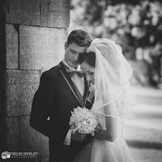 Wedding photographer Oskar Gribust (OscarGribust). Photo of 09.12.2015