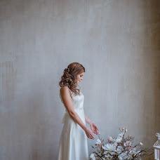 Wedding photographer Ekaterina Ilina (Ilinakate). Photo of 06.12.2017