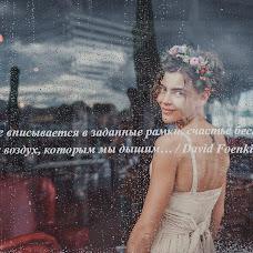 Wedding photographer Ilya Tikhanovskiy (itikhanovsky). Photo of 18.07.2017