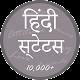 Hindi Status for PC-Windows 7,8,10 and Mac