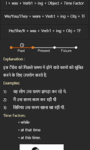Spoken English to Hindi Pro - náhled