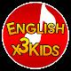 آموزش زبان انگلیسی کودکان EnglishX3 Kids Download on Windows