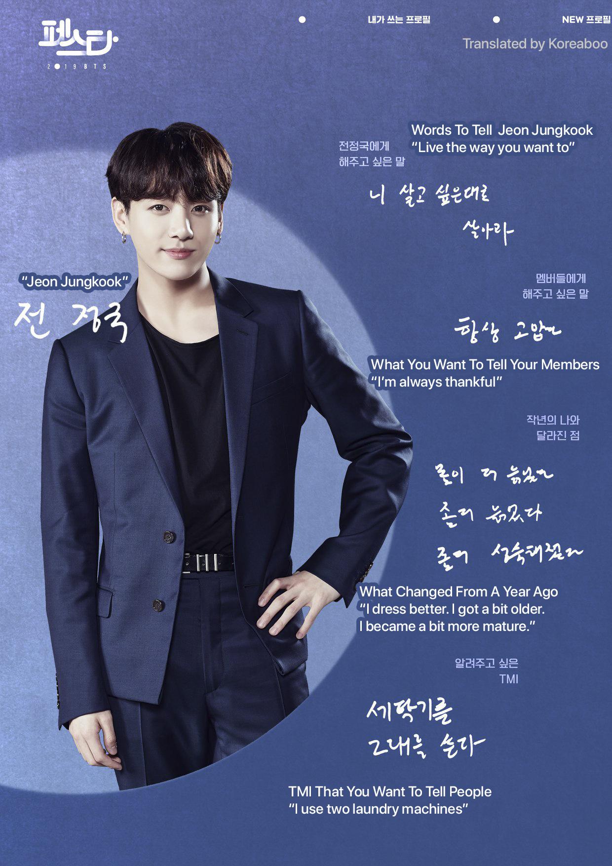 2019 bts festa profile jungkook 1
