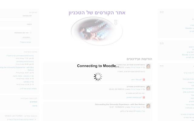 Technion Moodle Connector