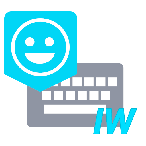 Hebrew Dictionary - Emoji Keyboard Icon