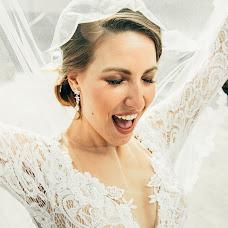 Wedding photographer Darya Bondina (BondinaDaria). Photo of 29.09.2017