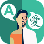 All language translator 1.0 (Pro)