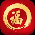 대박운세 (무료운세, 정통운세,사주,궁합,토정비결) icon