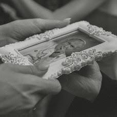 Wedding photographer Agnieszka Ankiersztejn-Kuźniar (AgnieszkaAnkier). Photo of 16.12.2016