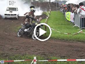 Video: Teun