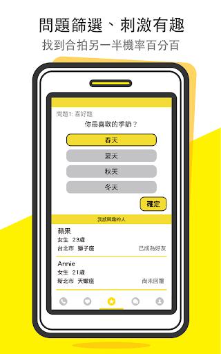 Cheers App: Good Dating App 1.214 screenshots 12