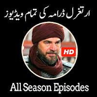 Ertugrul Ghazi In Urdu and Hindi