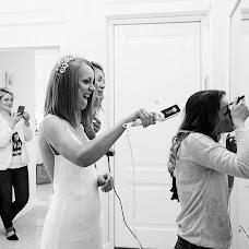 Wedding photographer Lyudmila Rumyanceva (MILA). Photo of 29.11.2016